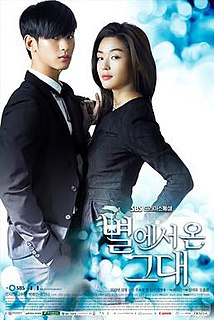 <i>My Love from the Star</i> 2013–14 South Korean television series