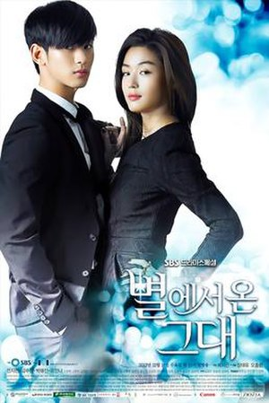 My Love from the Star - Promotional poster