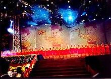 1999 Southeast Asian Games - Wikipedia
