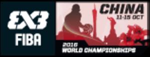 2016 FIBA 3x3 World Championships - Image: 2016 FIBA 3x 3 World Championships logo