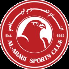 Al Arabi Sc Qatar Wikipedia