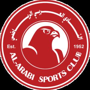Al-Arabi SC (Qatar) - Image: Al Arabi SC Qatar New