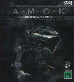 Japanese version cover art