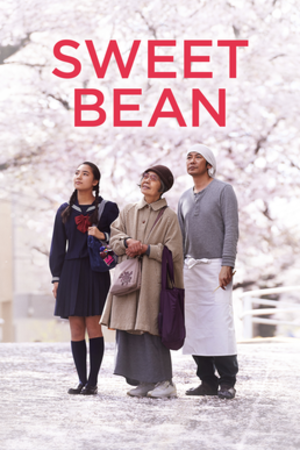 Sweet Bean - Theatrical release poster