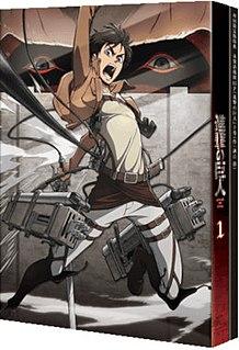 <i>Attack on Titan</i> (season 1) the first season of Attack on Titan anime television series