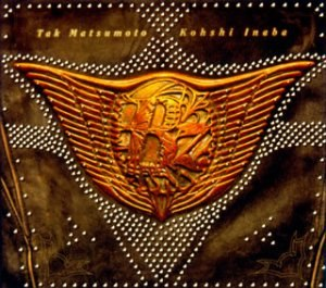 The 7th Blues - Image: B'z T7B