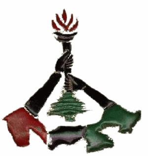 Arab Democratic Party (Lebanon) - Image: Badge Arabdemo