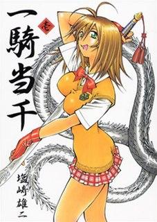 <i>Ikki Tousen</i> 2003 video game