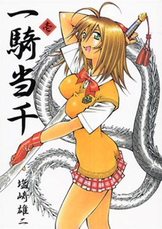 Ikki Tousen - Image: Battle Vixens vol 1 cover (Japanese)
