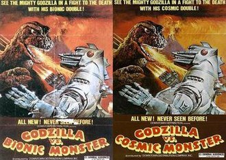 Godzilla vs. Mechagodzilla - Cinema Shares theatrical posters for the 1977 U.S release of the film. The film changed titled while in theatres from Godzilla vs The Bionic Monster to Godzilla vs The Cosmic Monster.