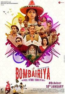 Bombairiya poster.jpg