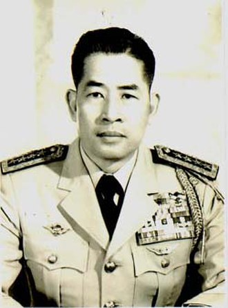 Cao Văn Viên - General Cao Van Vien