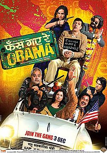 Watch Phas Gaye Re Obama DVD Online Movie
