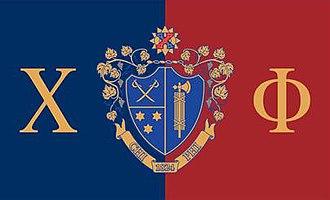 Chi Phi - Image: Chi Phi flag
