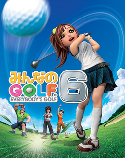 Everybodys Golf 6 cover.png