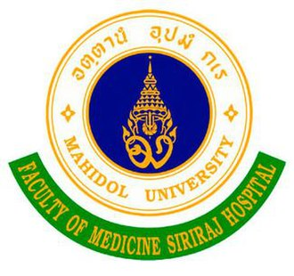 Faculty of Medicine Siriraj Hospital, Mahidol University - Image: Faculty of Medicine Siriraj Hospital, Mahidol University (emblem)