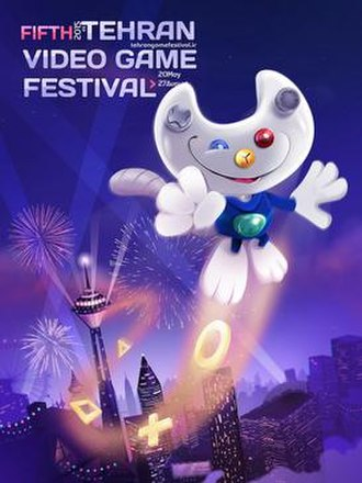 Iran Computer and Video Games Foundation - The Official Poster of Fifth Tehran Video Game Festival