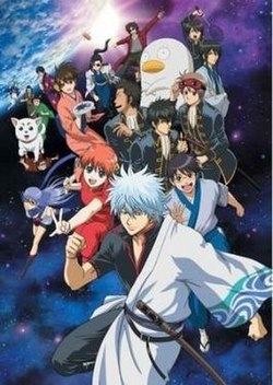 List Of Gin Tama Characters Wikipedia