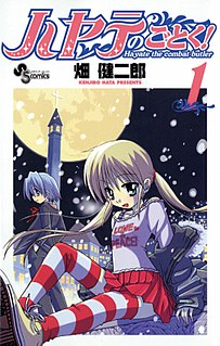 <i>Hayate the Combat Butler</i> Japanese manga series