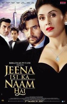 Jeena Isi Ka Naam Poster.jpg