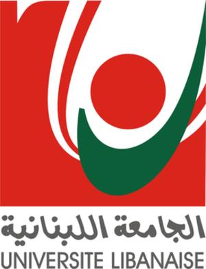 Lebanese University - Image: Lebanese University logo