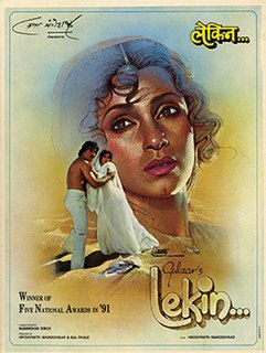 <i>Lekin...</i> 1991 film directed by Gulzar