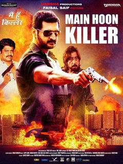 <i>Main Hoon Part-Time Killer</i> 2015 Indian film