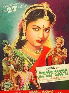 <i>Mayabazar</i> 1957 film by Kadiri Venkata Reddy