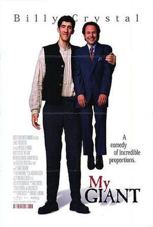 My Giant - theatrical release poster