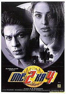 One 2 Ka 4 (2001) SL YT - Shahrukh Khan, Juhi Chawla, Jackie Shroff, Nirmal Pandey, Dilip Joshi, Akash Khurana, Sahila Chadda, Suresh Chatwal, Madhur Mittal, Raj Zutshi