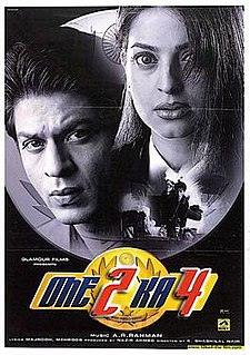 <i>One 2 Ka 4</i> 2001 film by Shashilal K. Nair