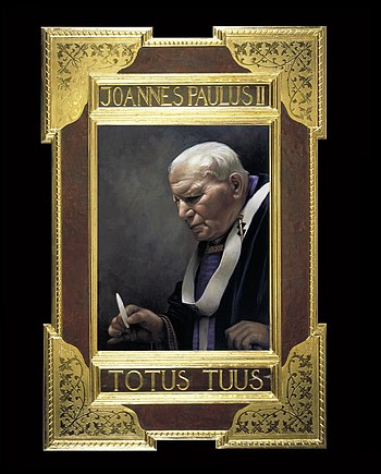 'His Holiness Pope John Paul II', 2005