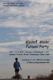Putaani Party poster.jpg