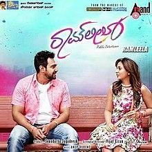 ramleela tamil dubbed movie free download