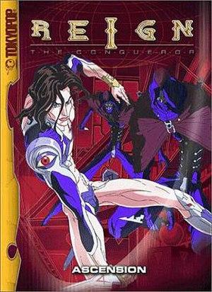 Reign: The Conqueror - Image: Reign alexander DVD cover