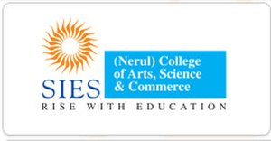 SIES Nerul - Image: SIES (Nerul) College of Arts, Science and Commerce