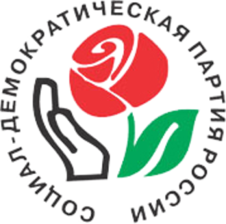 Social Democratic Party of Russia - Image: Sdprflag
