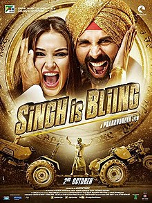 big daddy full movie download in hindi