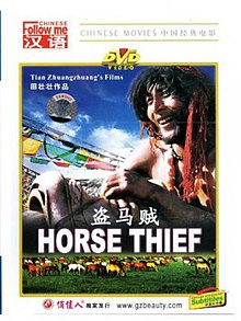 horse thief movie summary