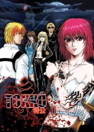 Tokko (manga) - The main characters as seen on the cover of first English anime DVD.