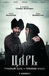<i>Tsar</i> (film) 2009 Russian film directed by Pavel Lungin