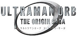Ultraman Orb The Origin Saga logo.jpg