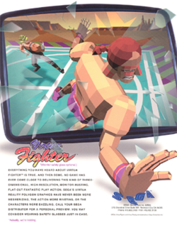 250px-VirtuaFighter_arcadeflyer.png