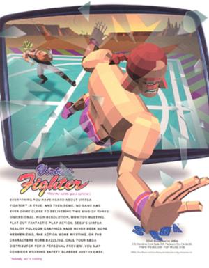 Virtua Fighter (video game) - North American arcade flyer of Virtua Fighter.