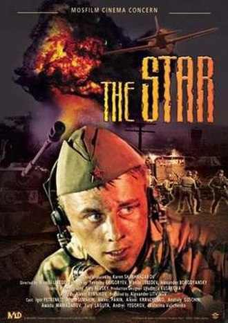 The Star (2002 film) - Official English language poster