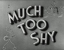 """Much Too Shy"" (1942).jpg"