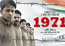1971 film poster.jpg