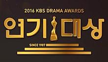 2016 kbs drama awards wikipedia