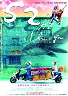 <i>52Hz, I Love You</i>