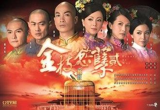 Beauty at War - Beauty at War promo poster